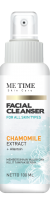 GLOWING_FACIAL CLEANSER-03